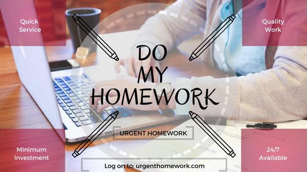 Do my homework sites